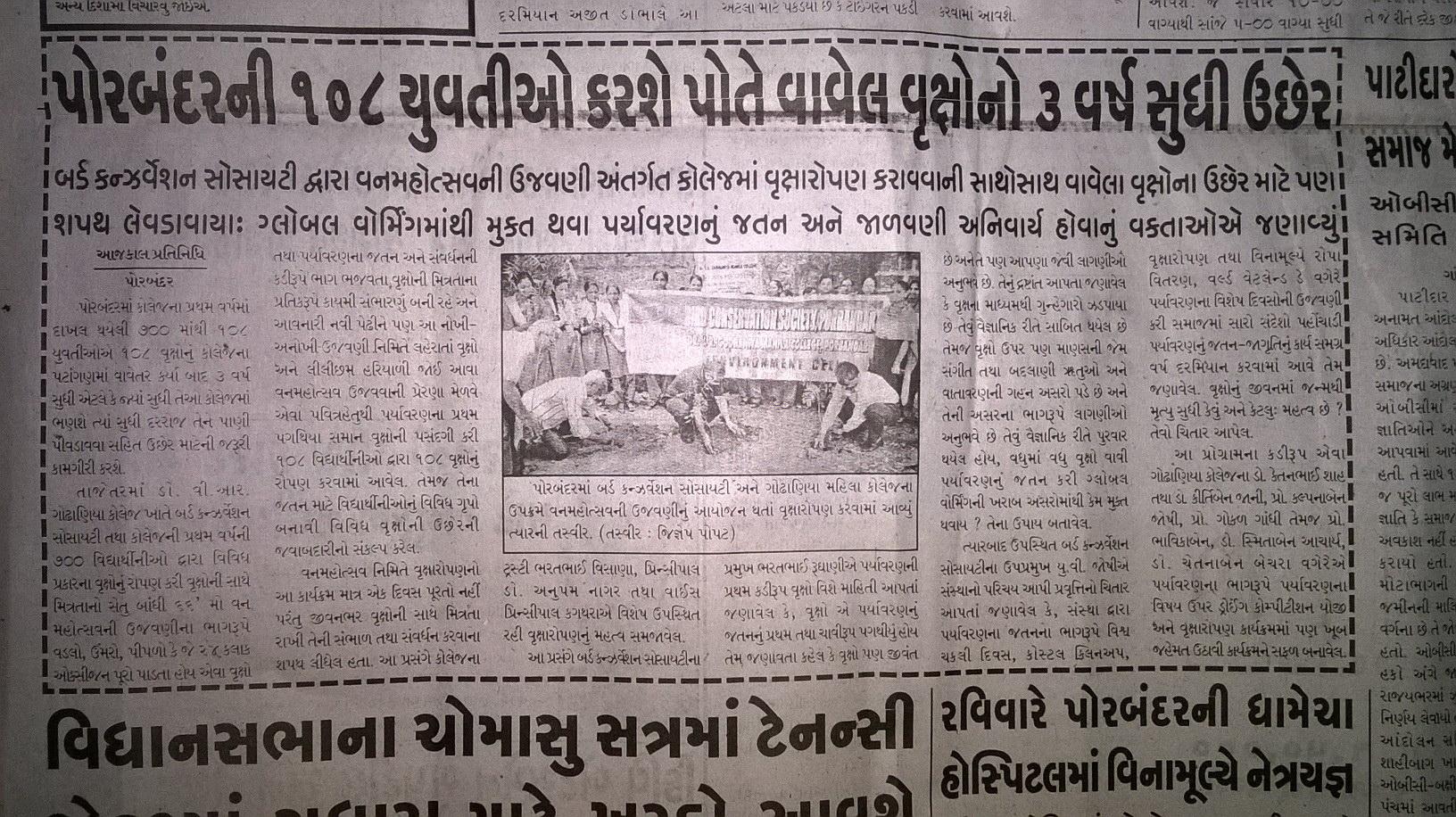 divya bhaskar epaper gujarati today